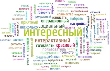 Раскрутка и продвижения сайта в Алматы Hostgroup.kz