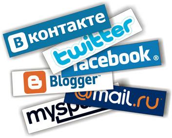 Соц сети Вконтакте Твиттер Фейсбук Блоггер Мейл.ру Мейспейс